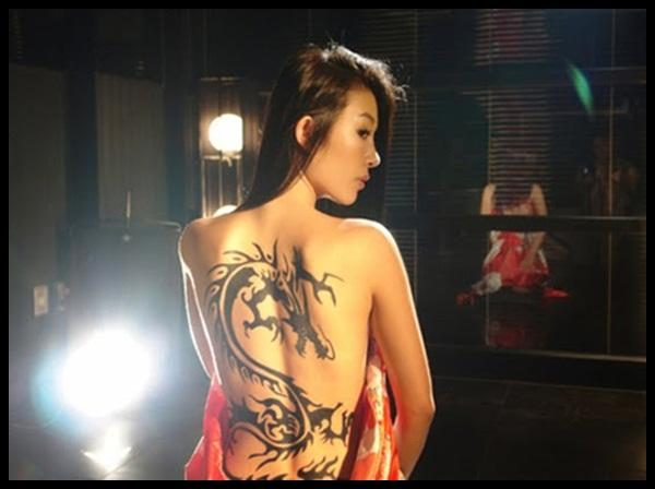 [Image: dragon-tattoo-tribal-style.jpg]