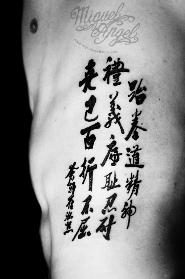 Kanji symbols font tattoo