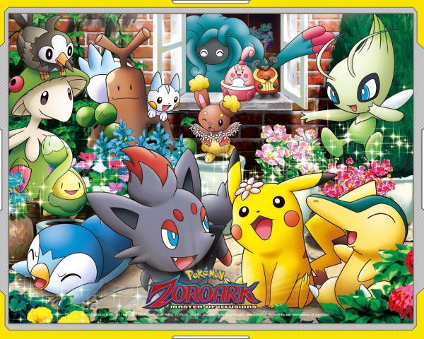 50 Lovely Pokemon Wallpapers | Art and