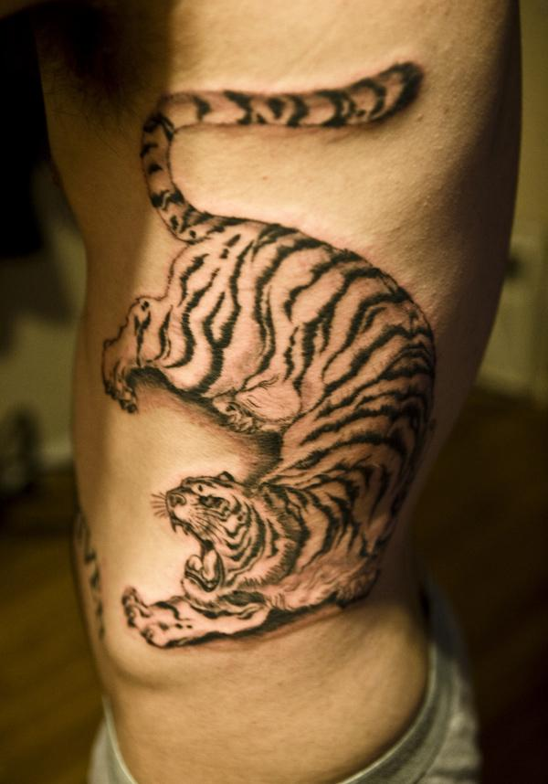 fierce tiger quotes