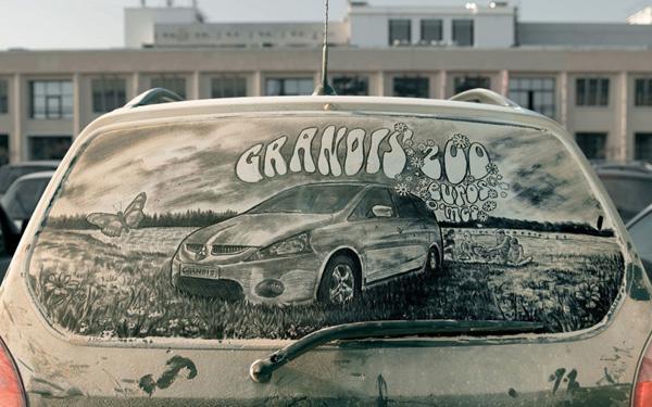 الرسومات السيارات 2013 2014 2015 car1_1.jpg