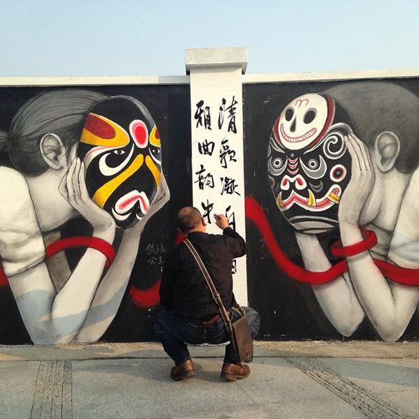 Masks, Collaboration with calligrapher Hong He Ping for Beijing Opera in Power Station or Art, Shanghai, China