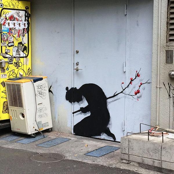 'Seppuku' Shibuya-Tokio