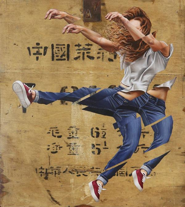 But By Then by James Bullough